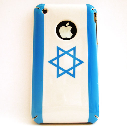 acheter Coque Israel Iphone 3G 3GS