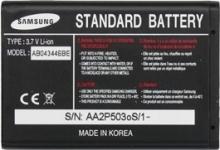Batterie Samsung AB463446BU Origine pour Bouygues Telecom