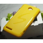 Yellow S-Line Case for Alcatel One Touch Scribe Easy 8000D