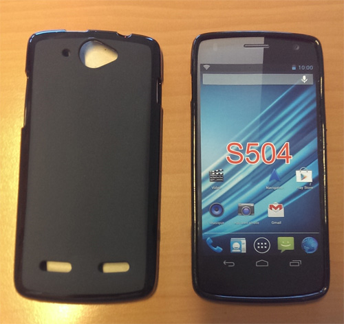 buy Black S-Line Case for Logicom S504