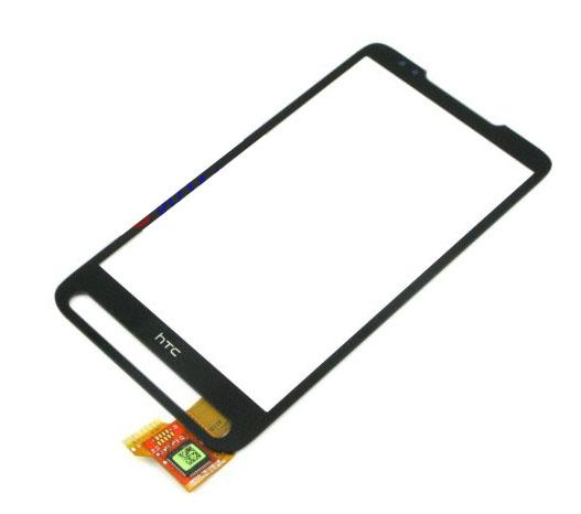 acheter Vitre Tactile HTC HD2