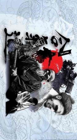 Aikido History