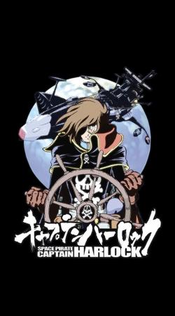 Space Pirate - Captain Harlock