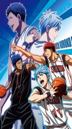 Aomine the only one who can beat me is me
