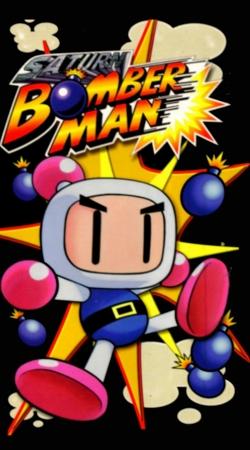 Boomberman Art