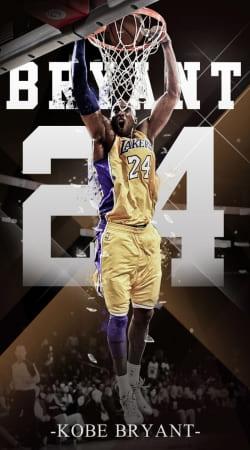 Dunk Kobe