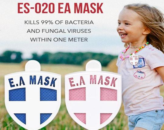 EA Mask Virus & germs Killer