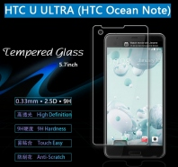 HTC U Ultra Screen Protector - Premium Tempered Glass