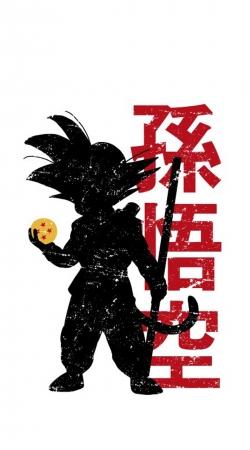 Goku silouette