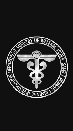 Psycho Pass Symbole