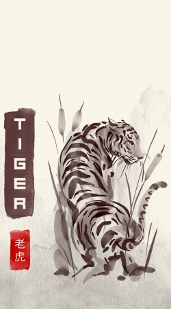 Tiger Japan Watercolor Art