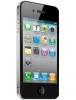 iPhone 4S - vers le million d\'exemplaires vendus en 24h !