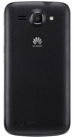 Hülle Huawei Ascend Y540