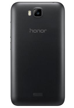 Hülle Huawei Honor Bee - Y541 - Y5c