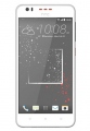 coque HTC Desire 530