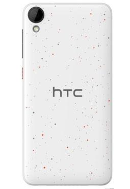 Cover HTC Desire 530