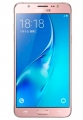 Etui Samsung Galaxy J5 (2016) personnalisé