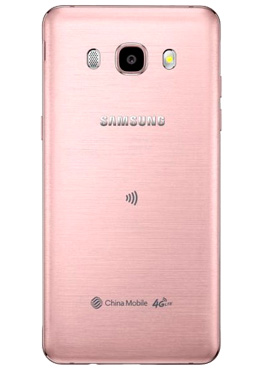 Futerał Back Case Samsung Galaxy J5 (2016)