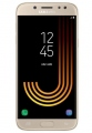 Etui Samsung Galaxy J5 2017 personnalisé