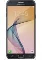 coque Samsung Galaxy J7 Prime
