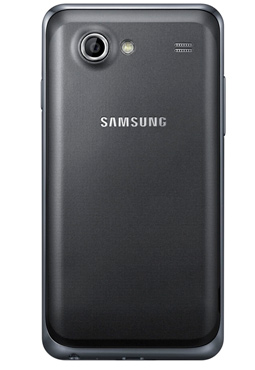Hard Cover Samsung Galaxy S Advance i9070