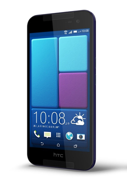 accessoire HTC Butterfly 2