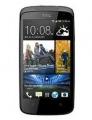 coque HTC Desire 500