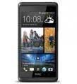 coque HTC Desire 600 dual sim