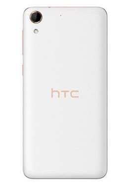 Futerał Back Case HTC Desire 728