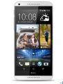 coque HTC Desire 816