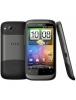 coque HTC Desire S