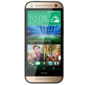 coque HTC One Mini 2 (M8)