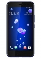 Etui HTC U11 personnalisé