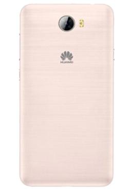 Hülle Huawei Y5 II / Huawei Y6 ii Compact / Honor 5A 5