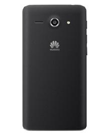 Hülle Huawei Y530