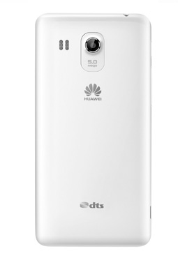 Hülle Huawei Ascend G525