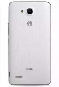 Hülle Huawei Honor 3X G750