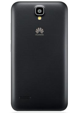 Hülle Huawei Y5 Y560