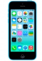 Etui Iphone 5C personnalisé