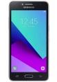 Etui Samsung Galaxy J2 Prime personnalisé