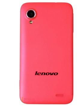 Hülle Lenovo s720