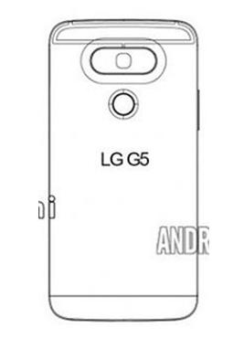 Futerał Back Case LG G5
