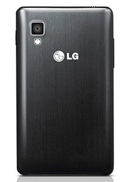 Futerał Back Case LG L4 II E440