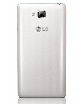 Futerał Back Case LG Optimus L9 II