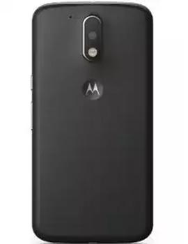 Hoesje Motorola Moto G 4eme Generation
