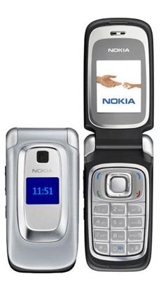 accessoire Nokia 6085