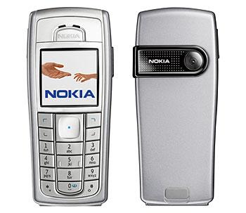 accessoire Nokia 6230