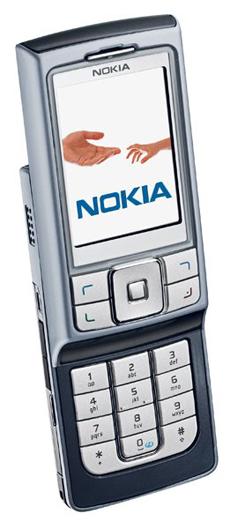 accessoire Nokia 6270