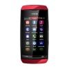 coque Nokia Asha 305