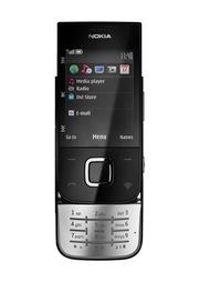 accessoire Nokia 5330